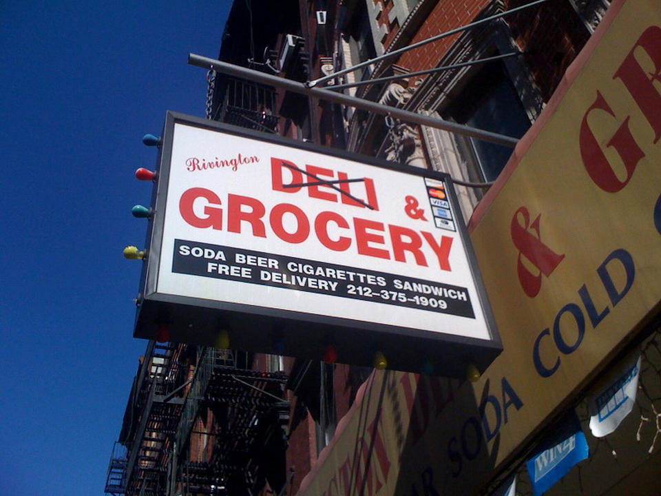 No deli for you.
