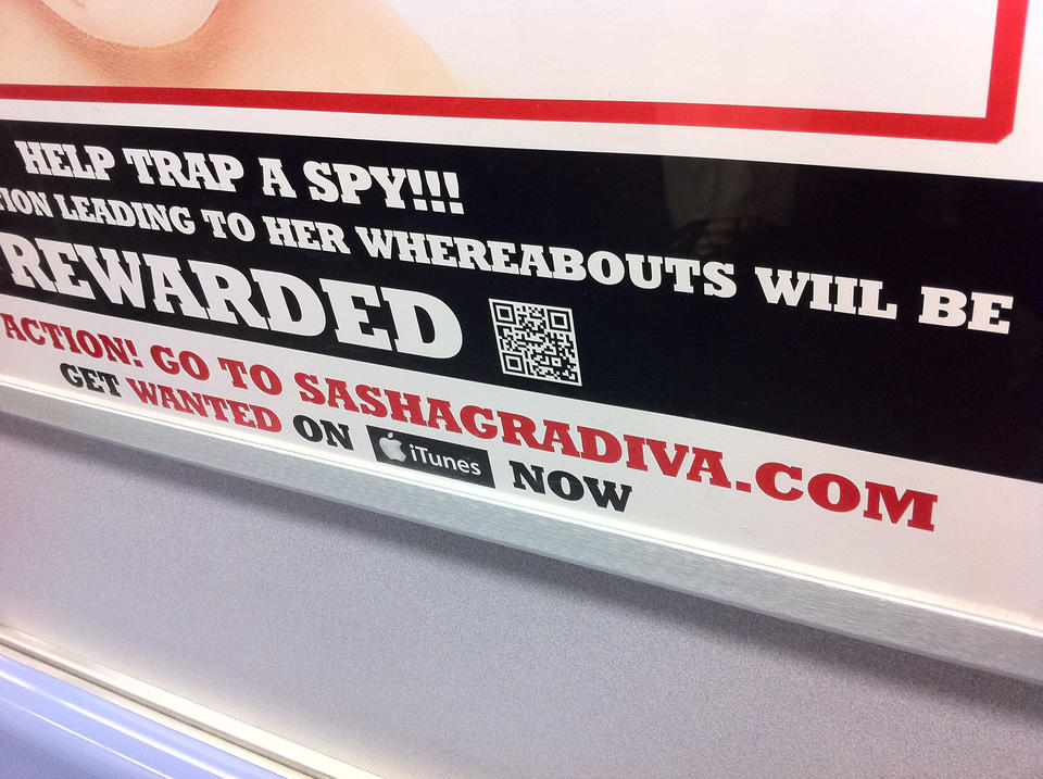 A fairly widespread subway ad in which the word 'will' is misspelled...