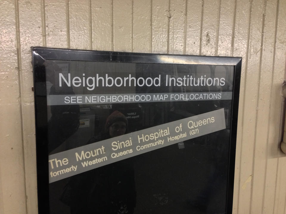 A neighborhood filled with institutions!